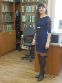 Кац Ірина Володимирівна